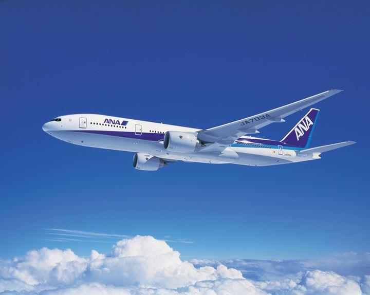All Nippon Airways
