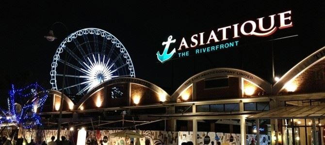 曼谷河邊夜市 Asiatique The Riverfront
