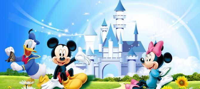 迪士尼游乐园