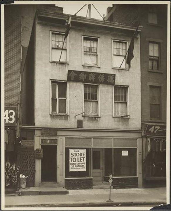 45 Bayard Street, 1932