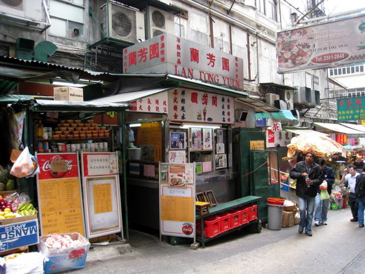 HK_Lan_Fong_Yuen_Old_Shop