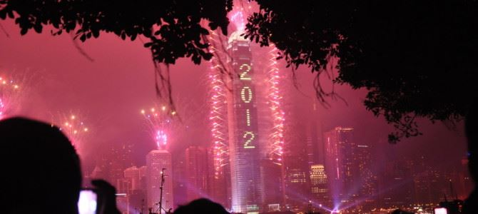 香港迎接2012年倒數之旅 ~ 讓我又愛又恨的東方之珠 (黃大仙廟為香港旅遊貢獻不少,為甚麼呢?)