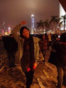 香港歡迎2012年