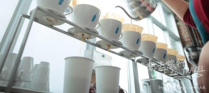 全球26間極有品味的咖啡廳