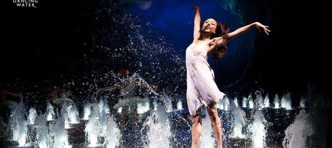 水舞間 Dancing Water (限時促銷)