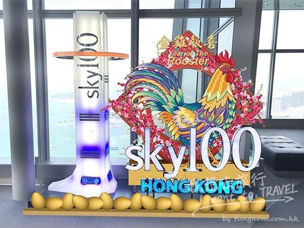 sky100_5