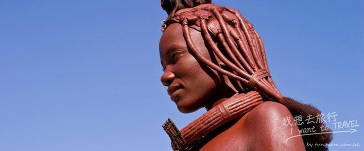 納米比亞4