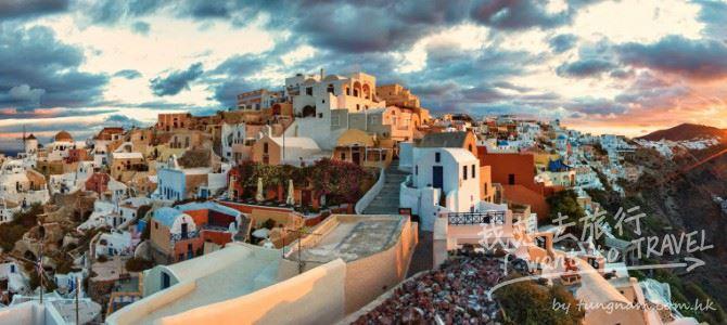 希臘小島。藍色之戀 (Athens/Mykonos/Santorini)