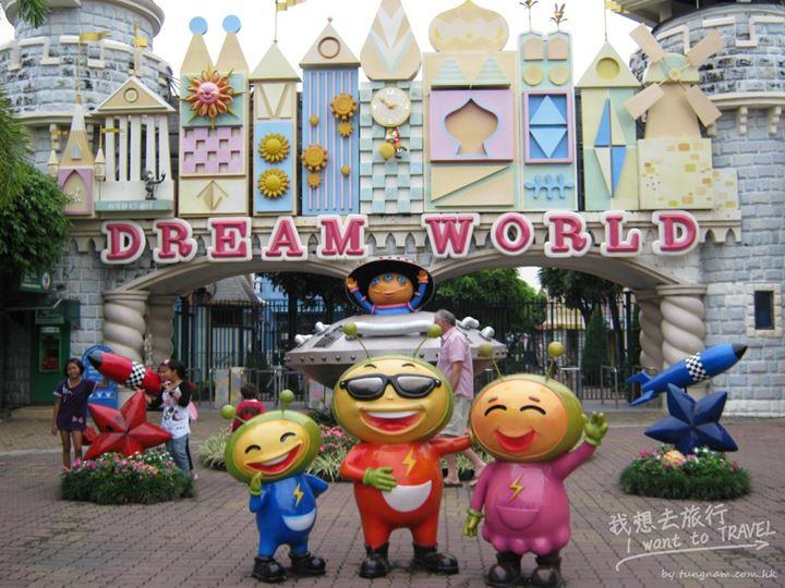 dream world 1