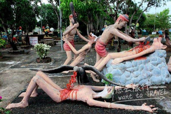 wang saen suk hell garden2