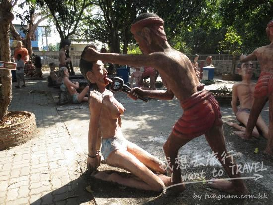 wang saen suk hell garden4