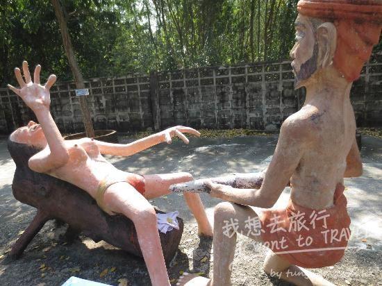 wang saen suk hell garden7