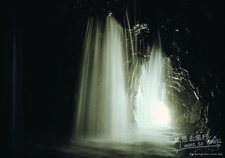 白楊瀑布 水簾洞 隧道