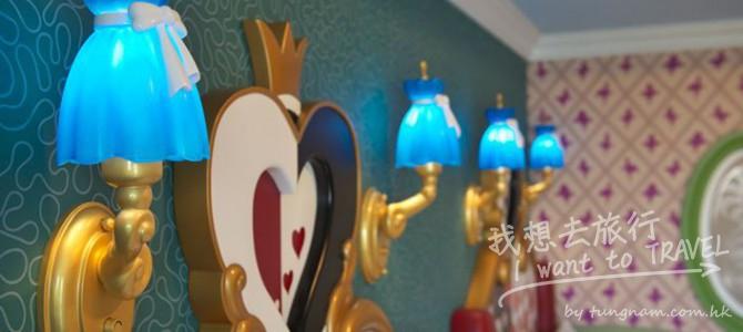 東京迪士尼酒店最新主題房 – 公主系列 Tokyo Disneyland Character Room