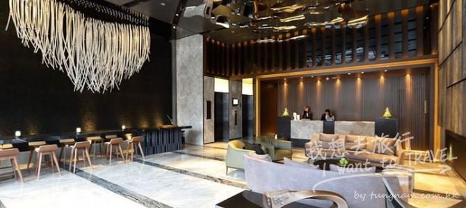台中の呼吸樹『璞樹文旅』TREEART HOTEL