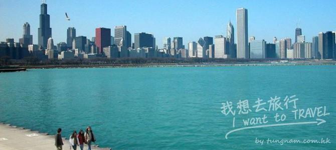 芝加哥攻略