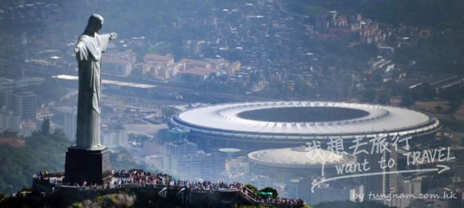 把奧運首次帶到南美…Rio Olympics 2016