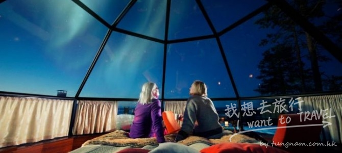 芬蘭極光玻璃屋 Arctic Snow Hotel & Glass Igloos