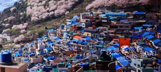 【旅遊。有感】甘川洞文化村:從歷史學習知足常樂。