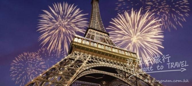 『澳門巴黎人』酒店送巴黎人鐵塔門票@HKD740起
