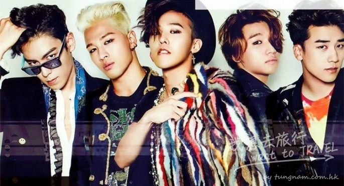 big-bang-is-a-south-korean-boy-band-formed-by-yg-entertainment-consisting-of-members-g-dragon-t-o-p-taeyang-daesung-and-seungri-the-group-officially-debuted-on-august-19-2006