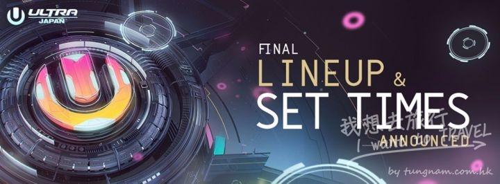 japan-banner-lineup-final