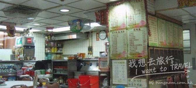 香港茶餐廳潮語, 唔識就唔好亂叫!
