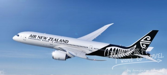 由香港前往紐西蘭 只須加HKD1,400(起) 體驗紐航經濟艙空中梳化
