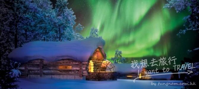 芬蘭極光玻璃屋Kakslauttanen Arctic Resort, 新推出玻璃圓頂木屋! (價格更新30APR2018)