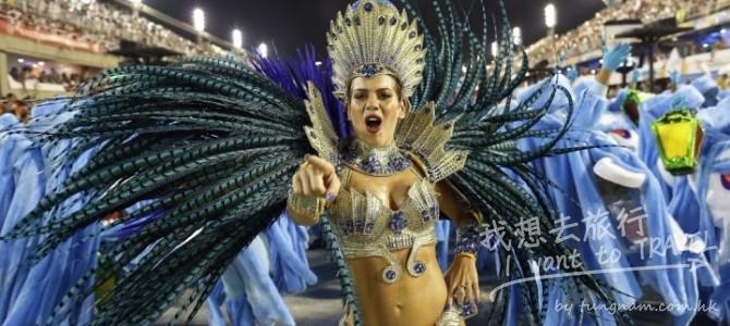 2017 巴西里約熱內盧狂歡節 (24-28Feb, 2017)