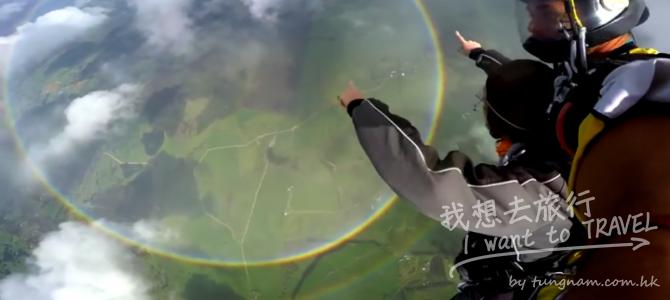 彩虹喺有盡頭的?16000英呎高空發現絕美真相!