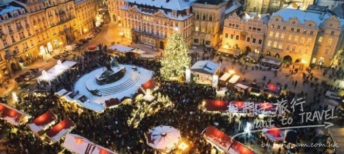 十大歐洲聖誕市集