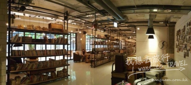 Hotel PaPa Whale (新酒店推介 – 台灣篇)