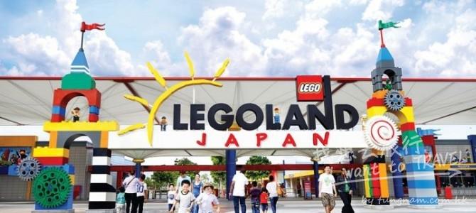 日本首座 Legoland, 2017開幕