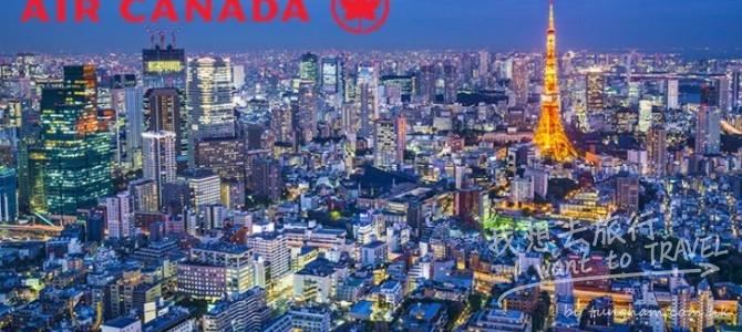 12月份,加航x國泰驚喜連連,送你去日本玩完先回港!