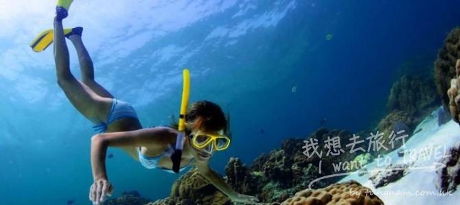 馬爾代夫Maafushi居民島上3晚體驗只需HKD2630*