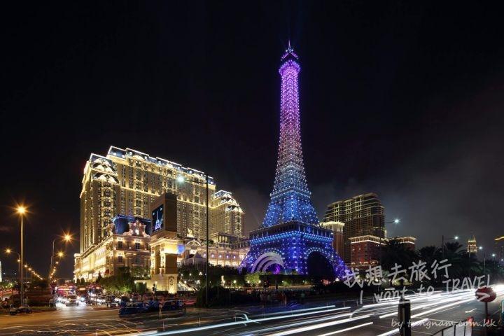 Parisian1
