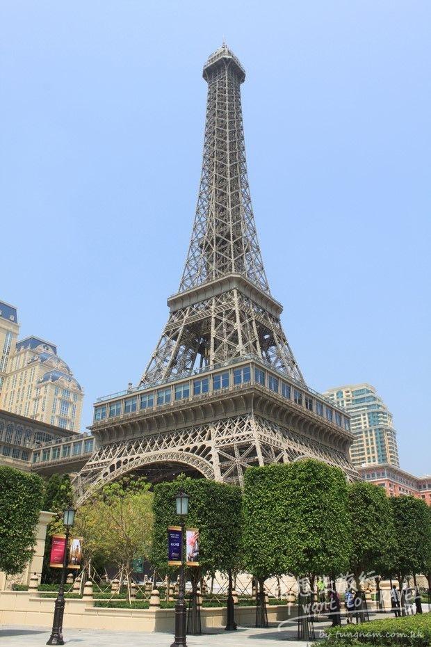 Parisian2