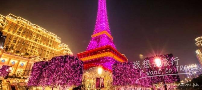 『澳門巴黎人鐵塔』新年燈光秀20JAN17起亮燈