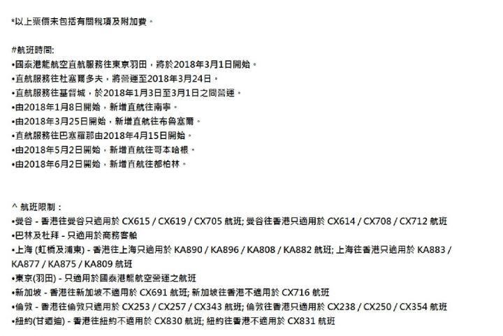cx_23nov_3a_1_-page-002