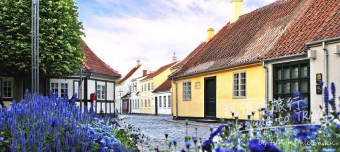 丹麥最古老城市之一。歐登塞低調而迷人的童話小城