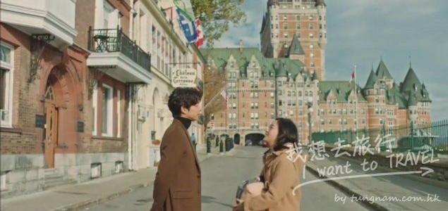 魁北克市 Quebec city《鬼怪-孤單又燦爛的神》