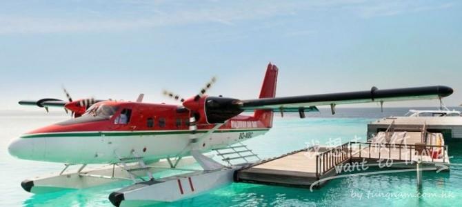 馬爾代夫 W Retreat Maldives *早鳥優惠低至$5350/免費升級Half Board/免費水上飛機/WIFI