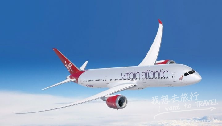virigin_atlantic_dreamliner_cropped_1