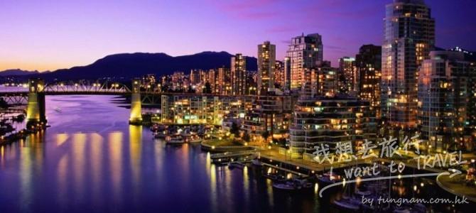 香港航空直航溫哥華 HK$2,571起, 2件23kg行李, 訂至明年7月!