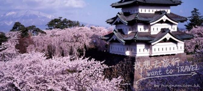 日本線櫻花放送, 國泰飛日本來回只需$2,089起;埃塞俄比亞航空飛東京$1,900起;港航飛日本$1,638起
