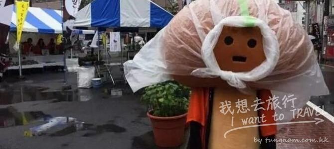 """群馬縣""""滑次郎""""要上班囉! 感人故事網絡瘋轉!"""
