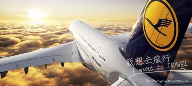德航/瑞航/奧航歐洲線勁減, 來回歐洲$2210起(訂至明年2月)