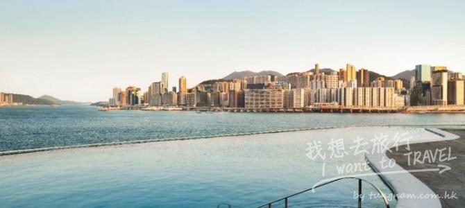 城市中的度假酒店 – 香港嘉里酒店 4月28日隆重開幕