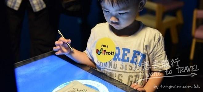 專屬小孩的多媒體創藝空間 – MOSH 夢思兒童樂園